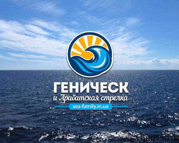 SEA-family (1)