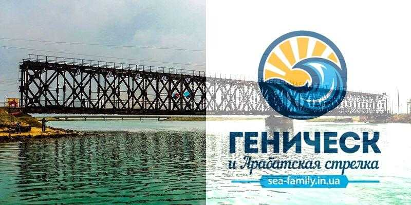 bridge_release_4