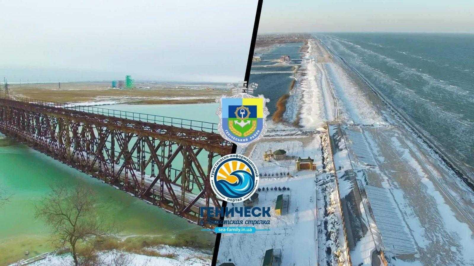 Henichesk and Arabatskaya strelka from the height of bird flight. Winter 2018