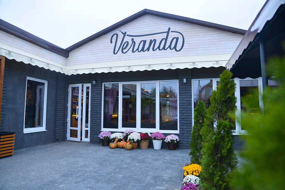 Veranda restaurant - ресторан