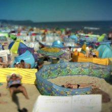 Параван или пляжный экран Emmer
