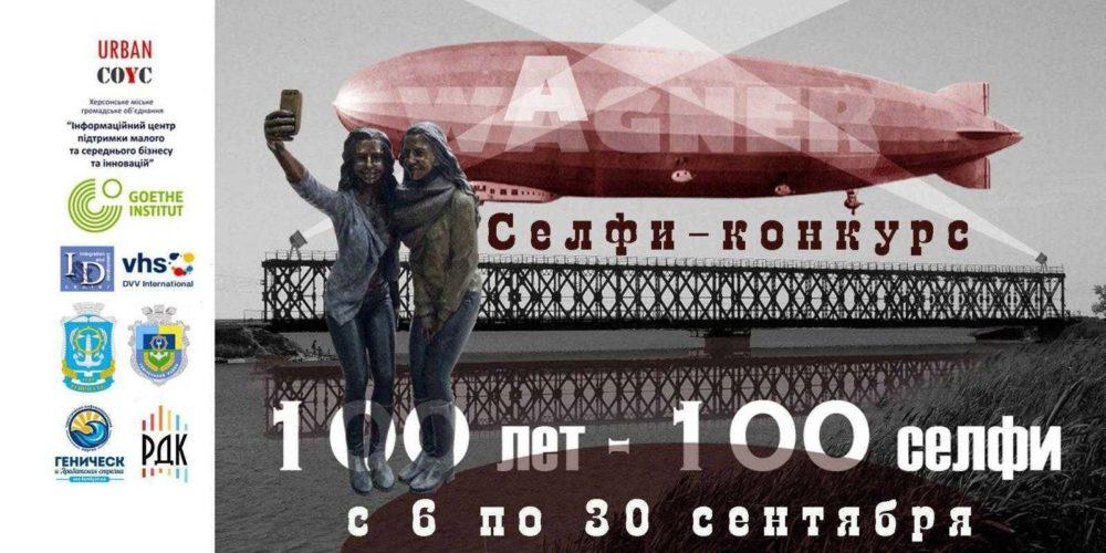 Мост в будущее. Запускаем новый фотоконкурс к столетию создания железнодорожного моста!