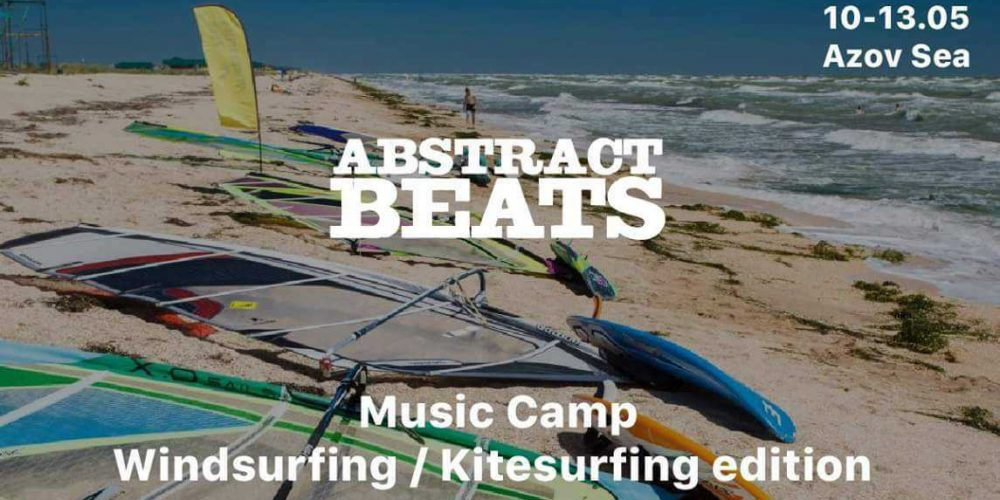 На Арабатской стрелке пройдет AbstractBeatsSpring Windsurfing Music Camp