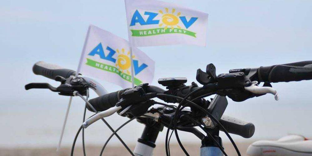 Видео Azov Health Fest – 2018