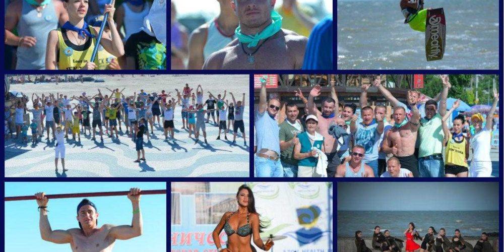 Azov Health Fest – 2017: фестиваль, который ждут все!