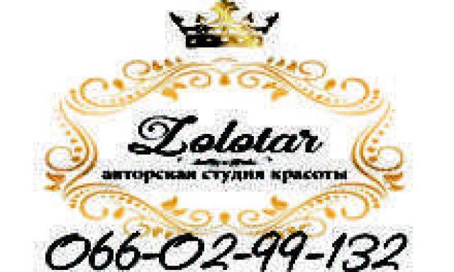 "👑""Zolotar ""👑 Авторская студия красоты"