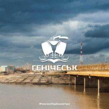 В городском совете представили архитектурный проект ладьи Тура
